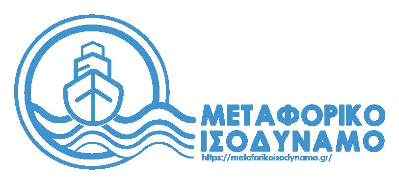 MI_logo_F852650934.png