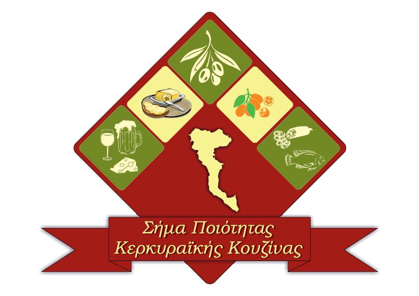 2fdecefcf96 Portal Επιμελητηρίου Κέρκυρας - Κεντρική Σελίδα